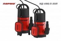 Насос дренажный для чистой или грязной воды Парма НД-400/5-35П арт.02.012.00041